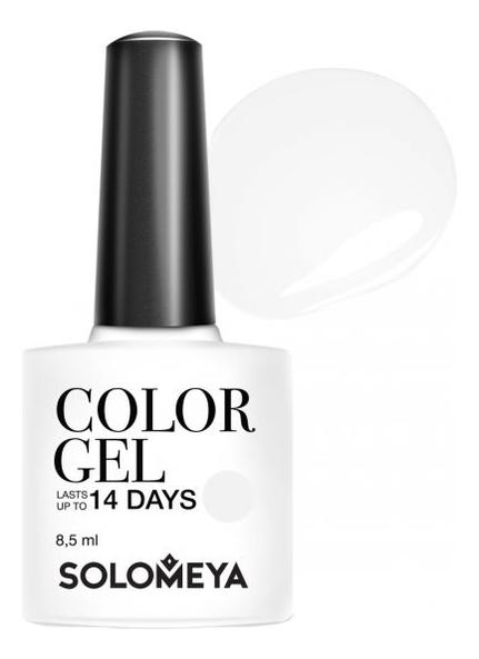 Купить Гель-лак для ногтей Color Gel 14 Days 8, 5мл: 125 Super White, Solomeya
