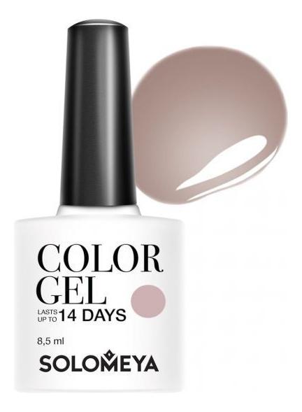 Купить Гель-лак для ногтей Color Gel 14 Days 8, 5мл: 64 My Best, Solomeya