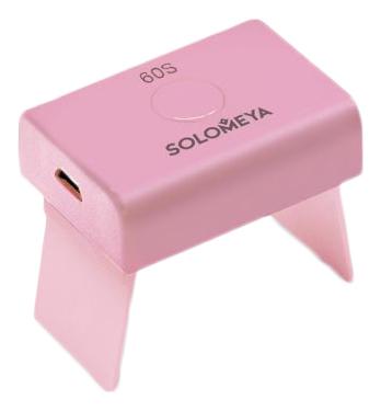 Купить Компактная LED-лампа для полимеризации гель-лаков: Розовая, Solomeya
