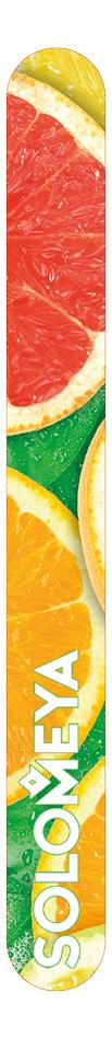 Пилка для натуральных и искусственных ногтей Грейпфрутовый фреш 180/220 Nail File