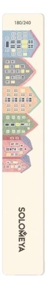 Купить Пилка для натуральных и искусственных ногтей Таллин 180/240, Solomeya