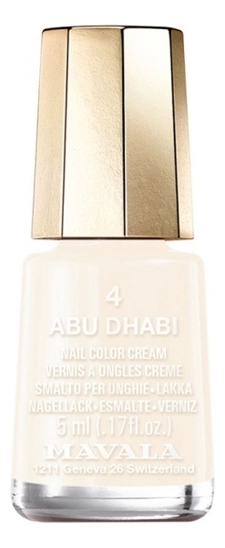 Купить Лак для ногтей Nail Color Cream 5мл: 4 Abu Dhabi, MAVALA