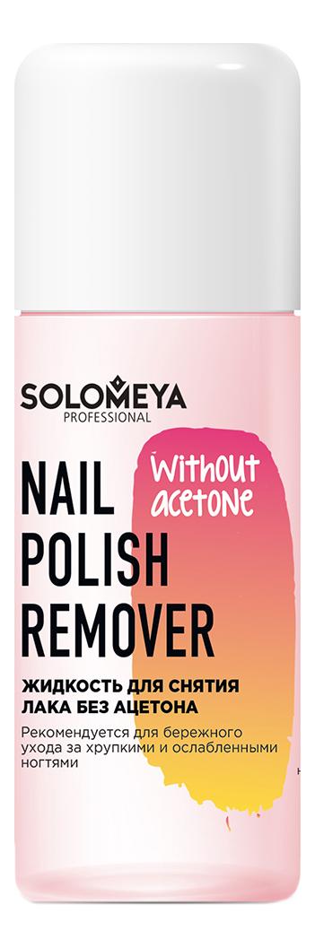 Жидкость для снятия лака без ацетона Nail Polish Remover Without Acetone: Жидкость 105мл недорого