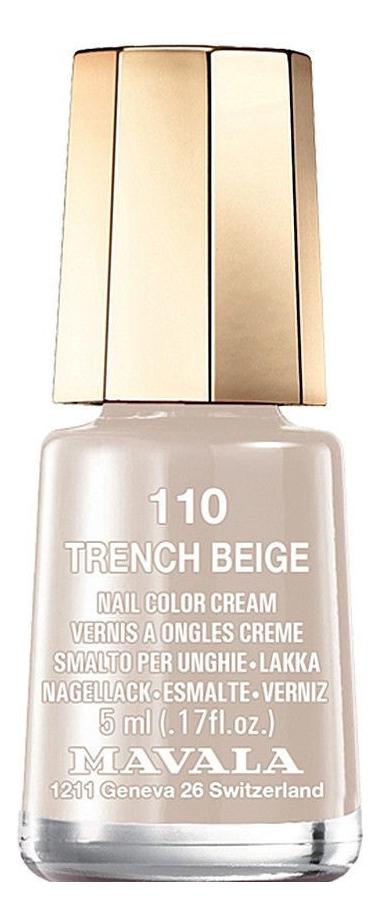 Лак для ногтей Nail Color Cream 5мл: 110 Trench Beige