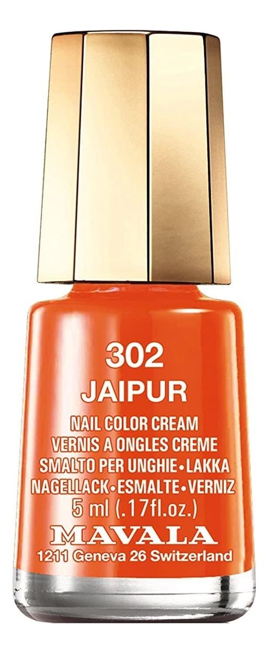 Лак для ногтей Nail Color Cream 5мл: 302 Jaipur, MAVALA  - Купить