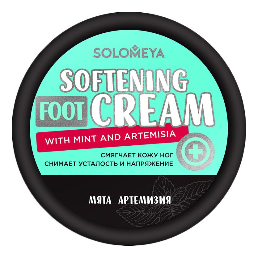 Смягчающий крем для ног Мята и артемизия Softening Foot Cream 100г недорого