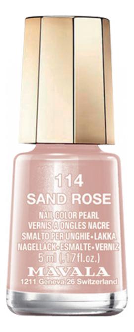 Фото - Лак для ногтей Nail Color Pearl 5мл: 114 Sand Rose лак для ногтей nail color cream 5мл 312 poetic rose