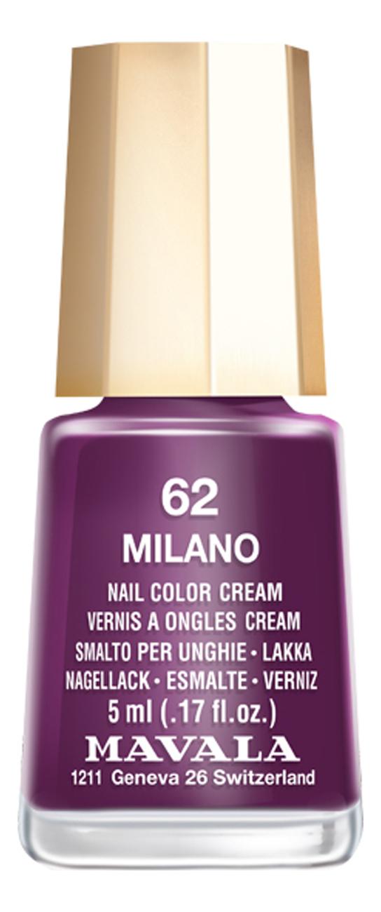 Купить Лак для ногтей Nail Color Cream 5мл: 62 Milano, MAVALA