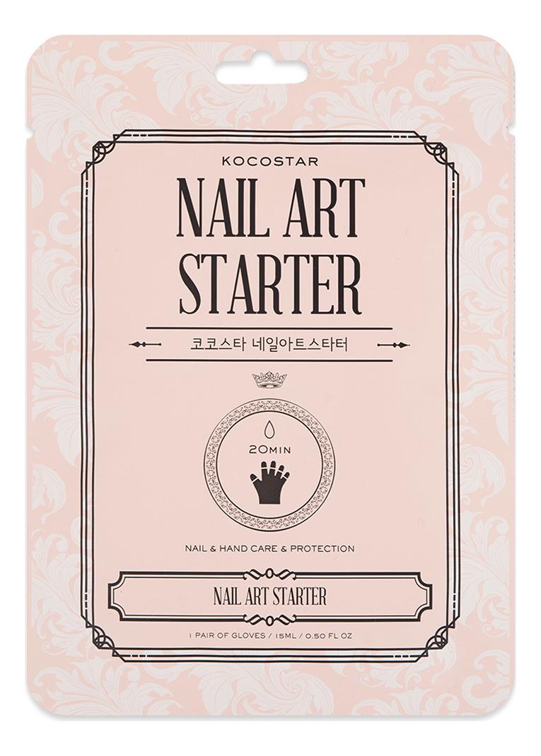 Маска-перчатки для рук и ногтей Питание и защита Nail Art Starter 15мл