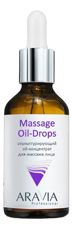 Скульптурирующий Oil-концентрат для массажа лица Professional Massage Oil-Drops 50мл aravia professional тальк для лица revita massage powder для массажа stage 3 150 мл