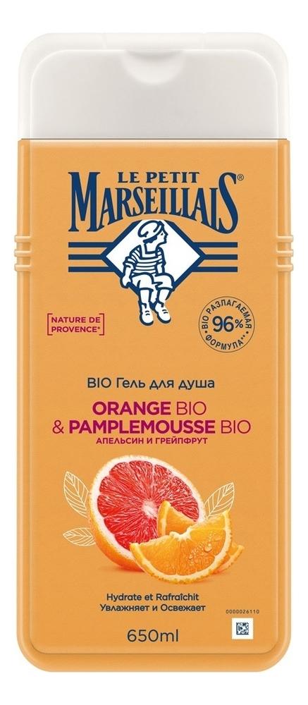 Купить Гель для душа Апельсин и грейпфрут Bio Orange & Pamplemousse: Гель 650мл, Гель для душа Апельсин и грейпфрут Bio Orange & Pamplemousse, Le Petit Marseillais
