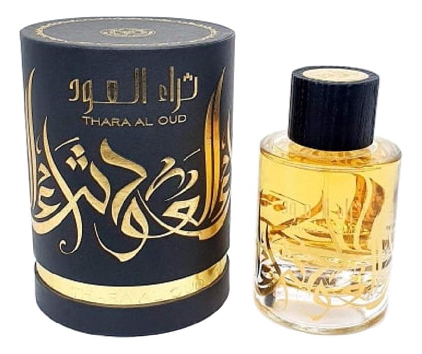 Thara Al Oud: парфюмерная вода 100мл ard al oud only oud парфюмерная вода 100мл
