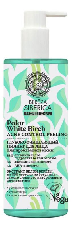 Купить Глубоко очищающий пилинг для лица Bereza Siberica Polar White Birch Acne Control Peeling 150мл, Natura Siberica
