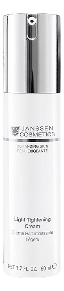 Легкий укрепляющий крем для лица Demanding Skin Light Tightening Cream 50мл