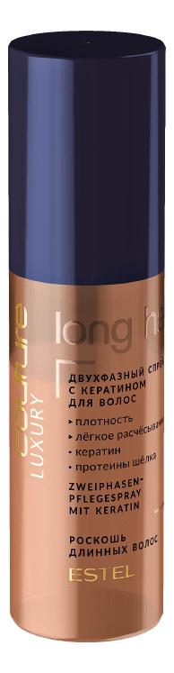 Купить Двухфазный спрей для волос с кератином Haute Couture Luxury Long Hair 100мл, ESTEL