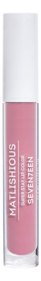 Жидкая помада-блеск для губ Matlishious Super Stay Lip Color 4мл: No 23, Seventeen  - Купить