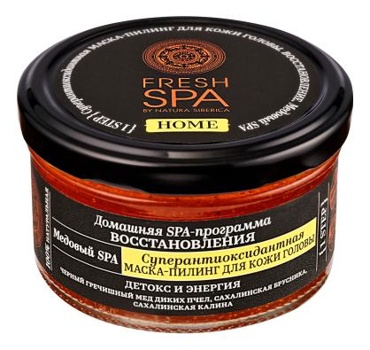 Купить Суперантиоксидантная маска-пилинг для кожи головы Детокс и энергия Fresh Spa Home 170мл, Natura Siberica