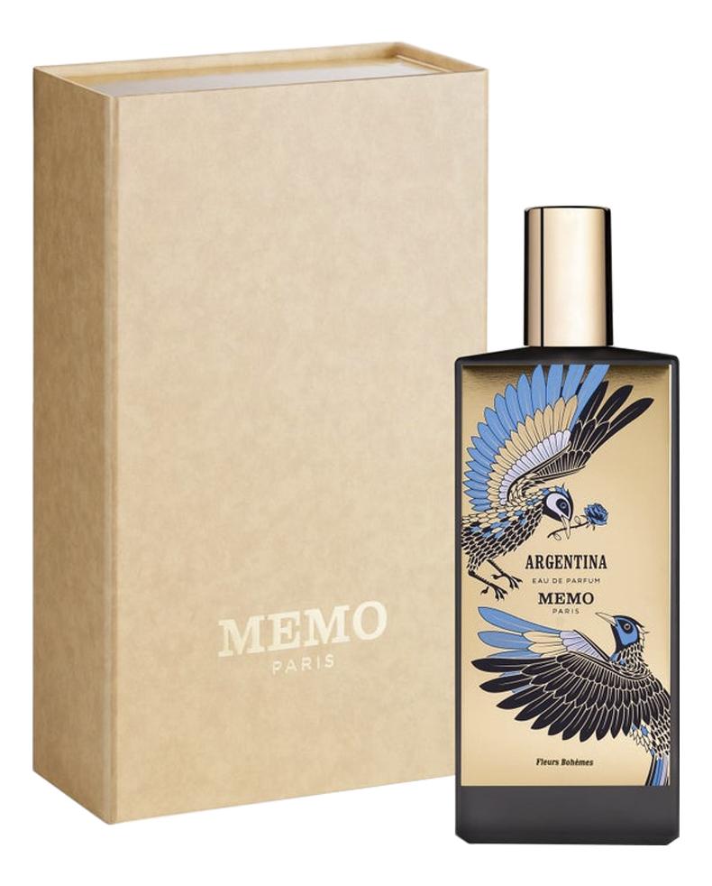 Купить Argentina: парфюмерная вода 75мл, Memo