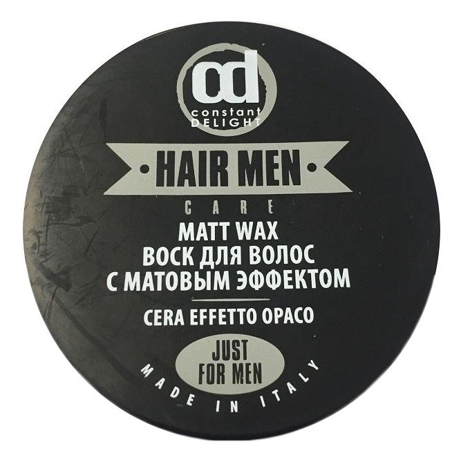 воск с матовым эффектом для укладки волос isoft matt clay wax 100 мл Воск для волос с матовым эффектом Barber Matt Wax 100мл