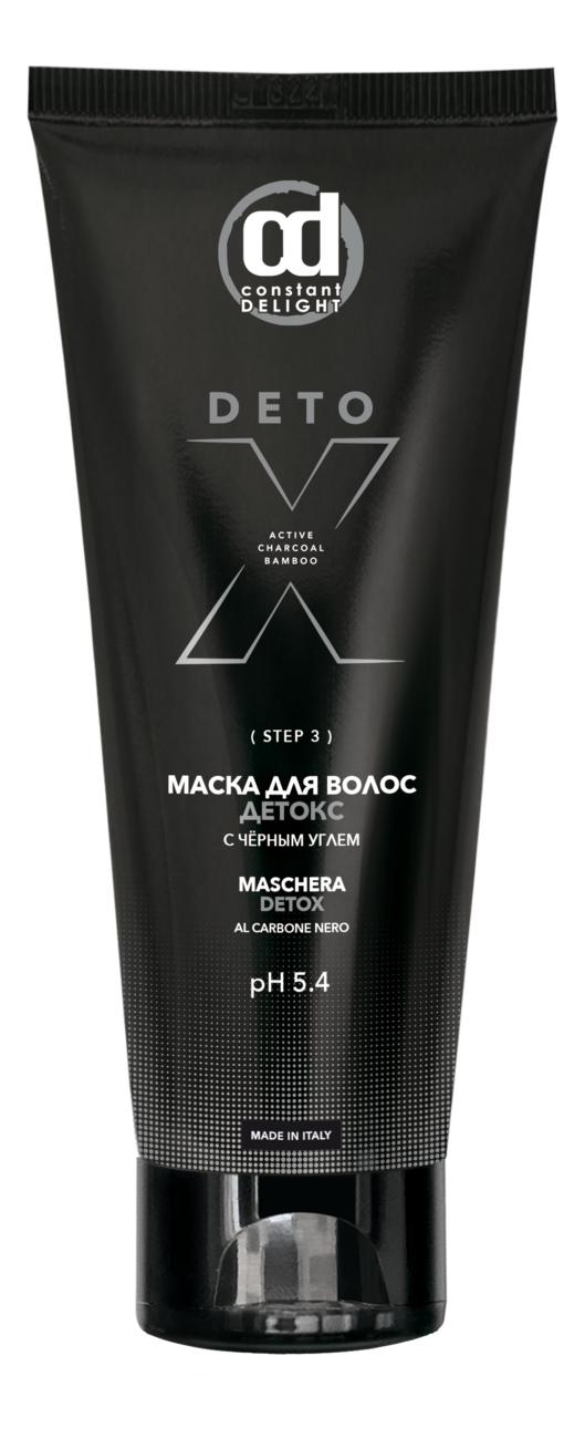 Фото - Маска для волос с черным древесным углем Detox Maschera 250мл оттеночная маска для окрашенных волос nuance maschera ravviva colore 250мл ramati