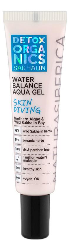 Увлажняющий аква-гель для лица Detox Organics Sakhalin Water Balance Aqua Gel 30мл гель для душа кислородный detox organics sakhalin 270мл