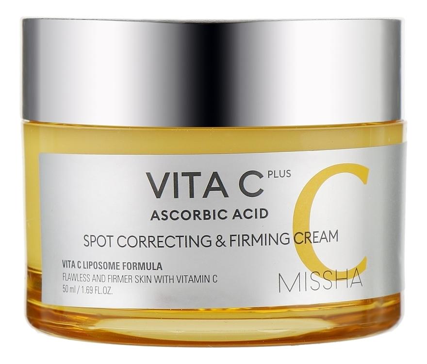 Купить Антивозрастной крем для лица с витамином С Vita C Plus Spot Correcting & Firming Cream 50мл, Антивозрастной крем для лица с витамином С Vita C Plus Spot Correcting & Firming Cream 50мл, Missha