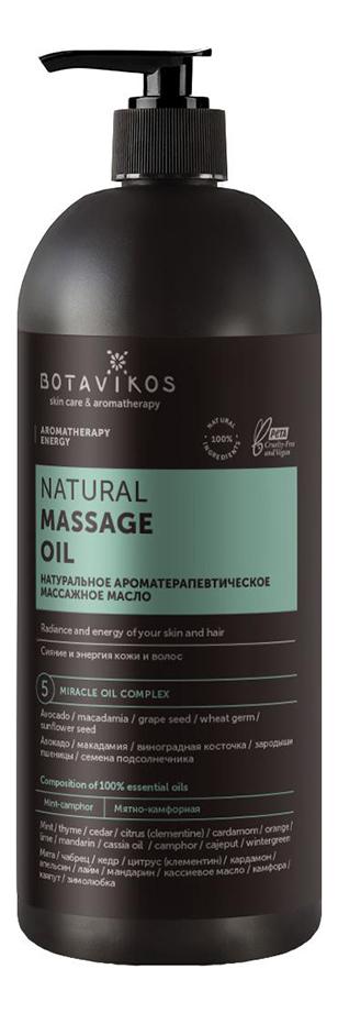 Купить Массажное масло для тела 100% Natural Body Oil Aromatherapy Body Energy: Масло 1000мл, Botavikos