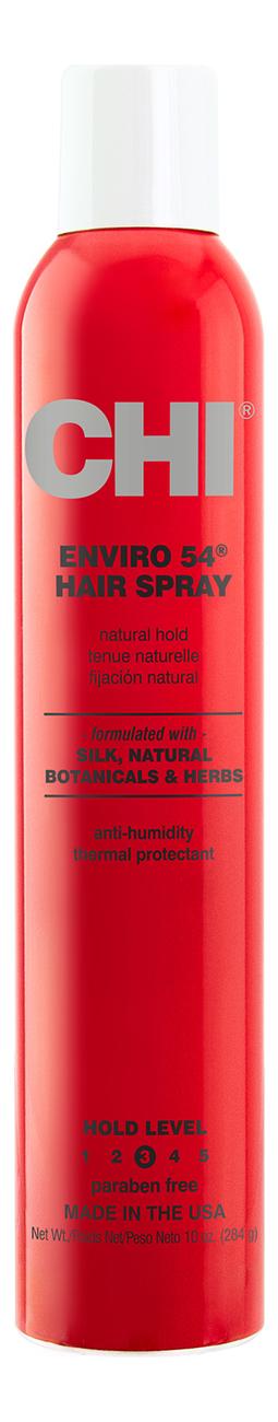 Лак для волос Enviro 54 Hair Spray Natural Hold: 284г