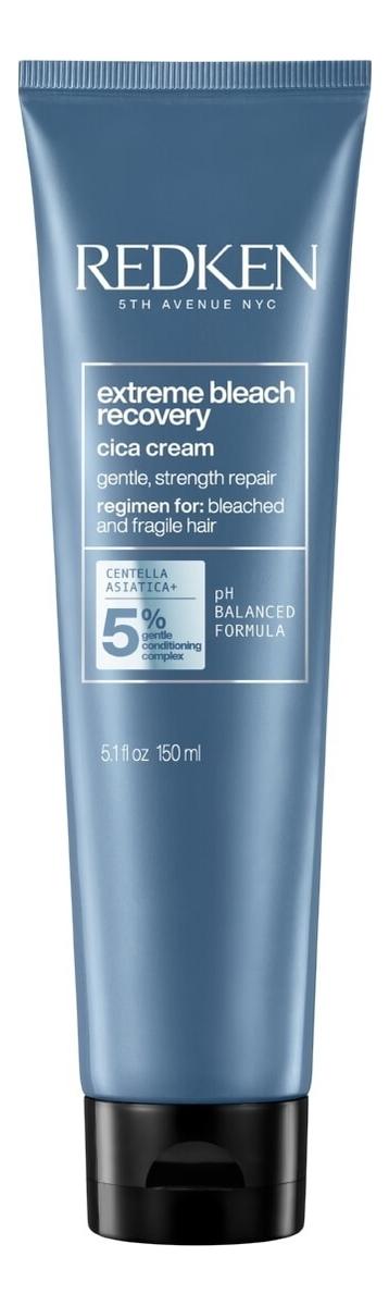 Несмываемый крем для волос Extreme Bleach Recovery Cica Cream 150мл