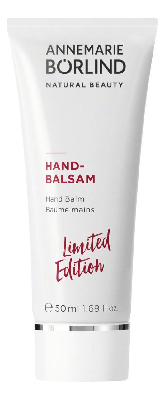 Бальзам для рук с экстрактом календулы Hand Balsam Limited Edition 50мл