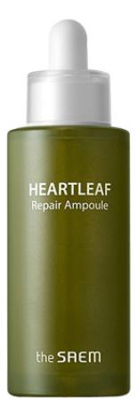 Купить Сыворотка для лица The Essential Heartleaf Repair Ampoule 40мл, The Saem