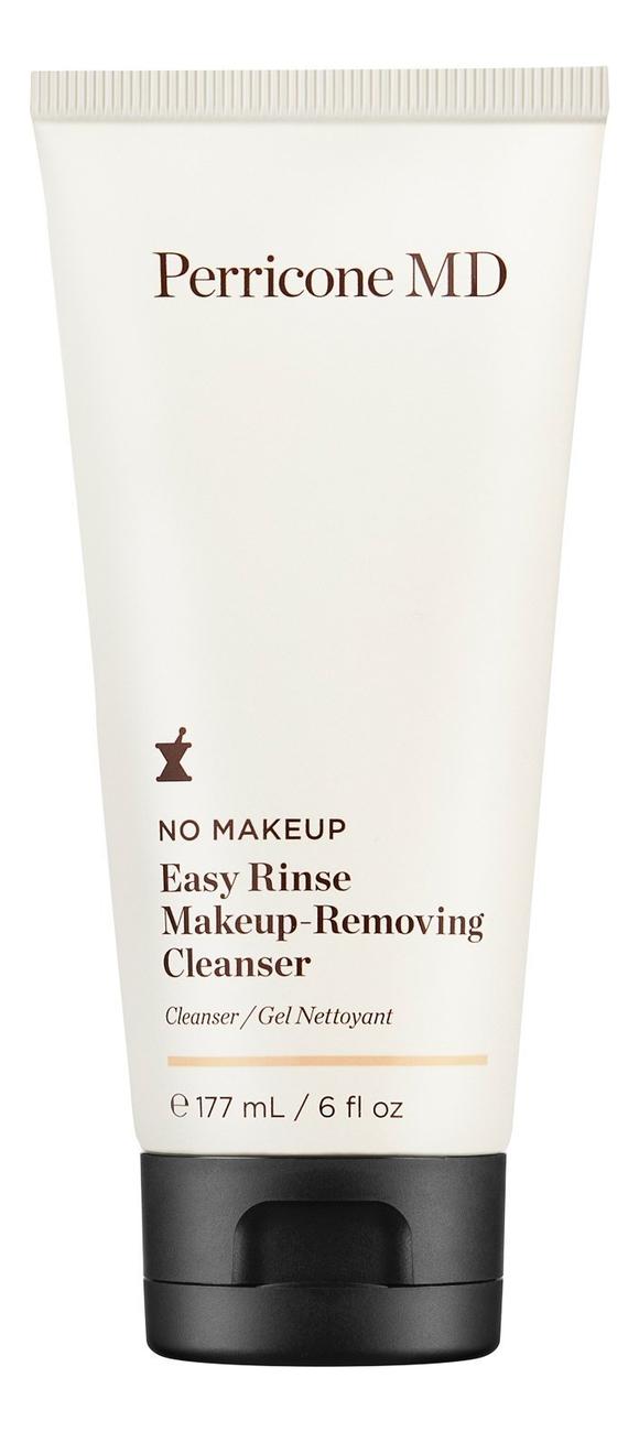 Очищающий гель для умывания и снятия макияжа No Makeup Easy Rinse Makeup-Removing Cleanser 177мл