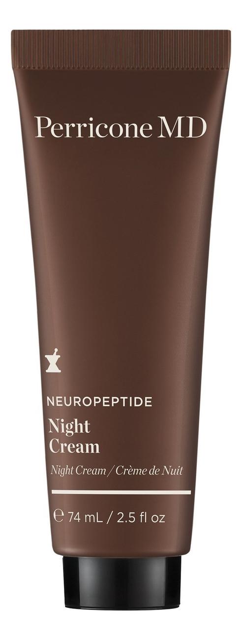 Ночной крем для лица с нейропептидами Neuropeptide Night Cream 74мл подтягивающий крем против темных кругов под глазами с нейропептидами neuropeptide firming