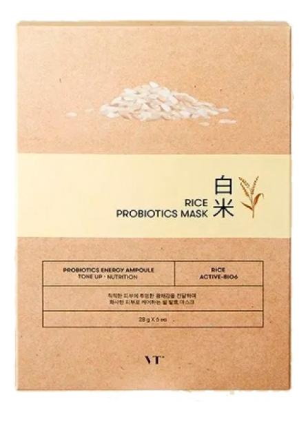 Фото - Тканевая маска для лица с рисовыми пробиотиками Rice Probiotics Mask: Маска 28г тканевая маска для лица очищающий уголь skin naturals 28г водоросли
