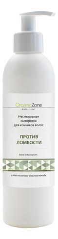 Купить Несмываемая сыворотка для волос Против ломкости Leave-In Hair Serum: Сыворотка 250мл, OrganicZone