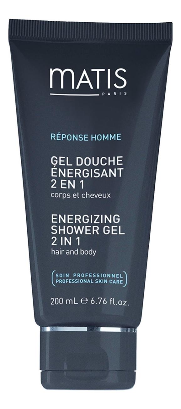 Купить Гель для душа 2 в 1 Reponse Homme Shower-Energy 200мл, Matis
