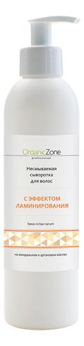 Купить Несмываемая сыворотка для волос С эффектом ламинирования Leave-In Hair Serum: Сыворотка 250мл, OrganicZone
