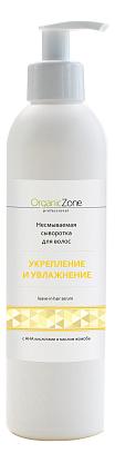 Купить Несмываемая сыворотка для волос Укрепление и увлажнение Leave-In Hair Serum: Сыворотка 250мл, OrganicZone
