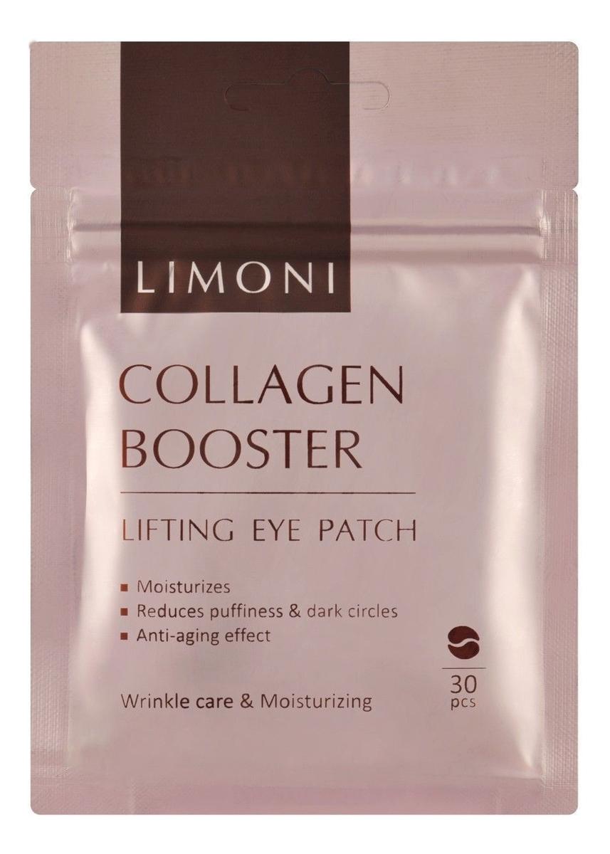 Укрепляющие патчи для кожи вокруг глаз с коллагеном Collagen Booster Lifting Eye Patch 30шт: Патчи 30шт