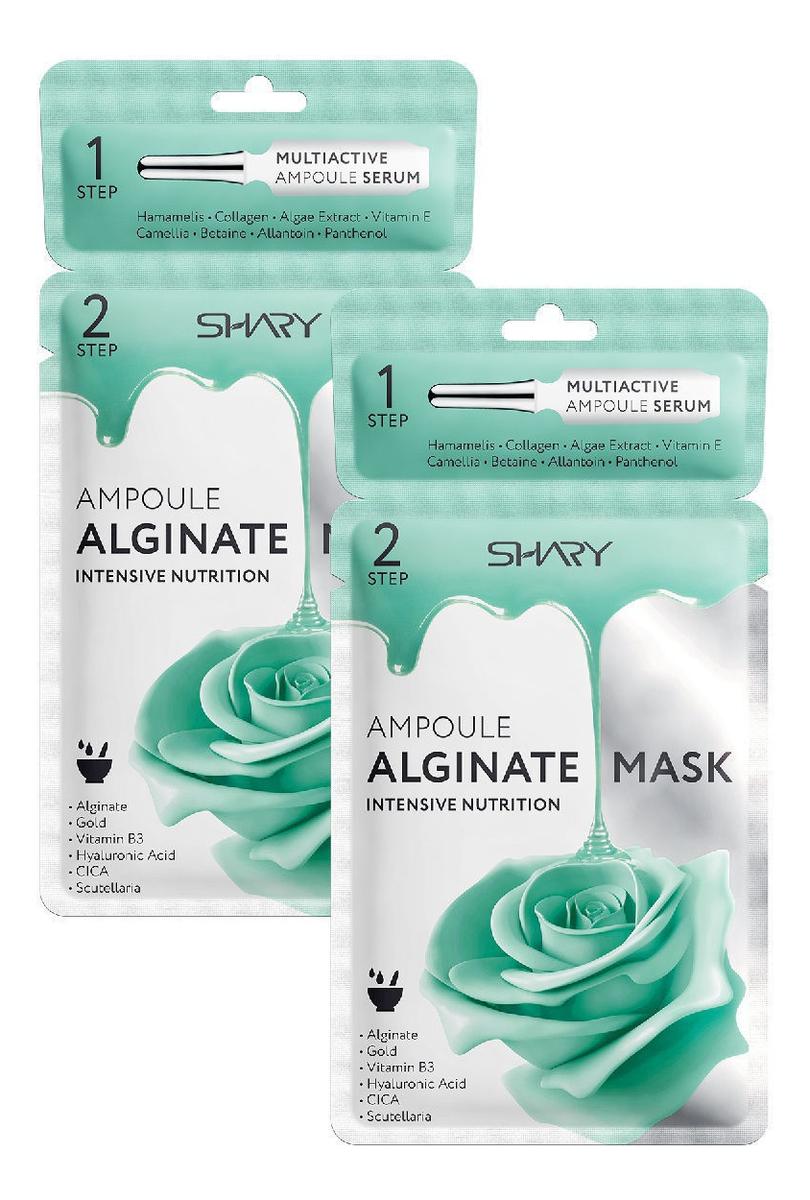 Альгинатная маска для лица Интенсивное питание Ampoule Alginate Mask Intensive Nutrition 30г: Маска 2шт недорого