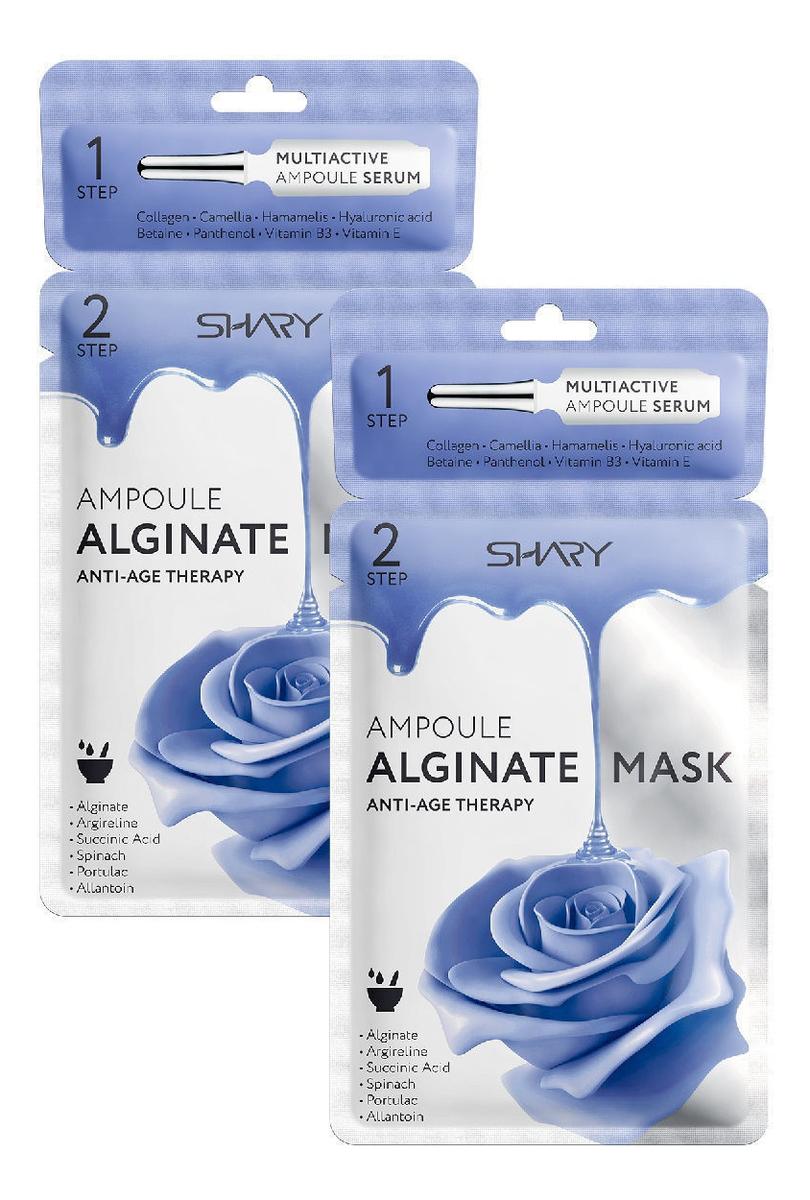 Купить Альгинатная маска для лица Против морщин Ampoule Alginate Mask 30г: Маска 2шт, SHARY