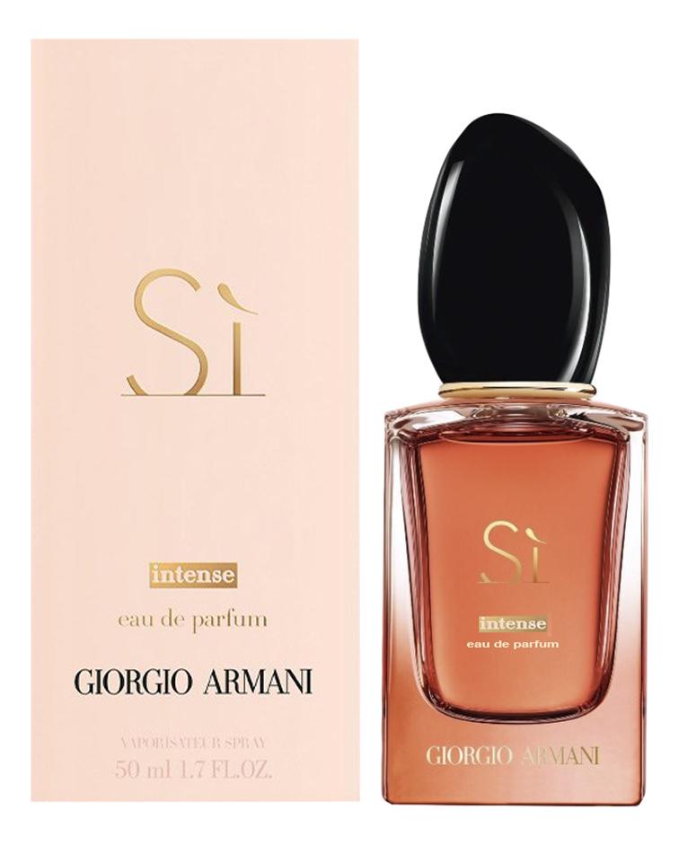 Купить Si Eau De Parfum Intense: парфюмерная вода 50мл, Giorgio Armani