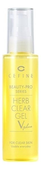 Купить Гель-пилинг для лица с витаминами и растительными экстрактами Beauty-Pro Herb Clear Gel V Plus 120мл, CEFINE