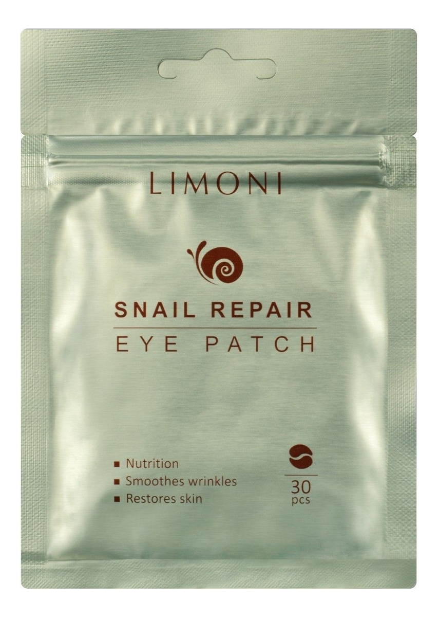 Восстанавливающие патчи для кожи вокруг глаз с экстрактом секреции улитки Snail Repair Eye Patch: Патчи 2*30шт