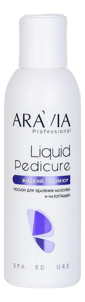 Купить Лосьон для удаления мозолей и натоптышей Жидкий педикюр Professional Liquid Pedicure: Лосьон 150мл, Aravia