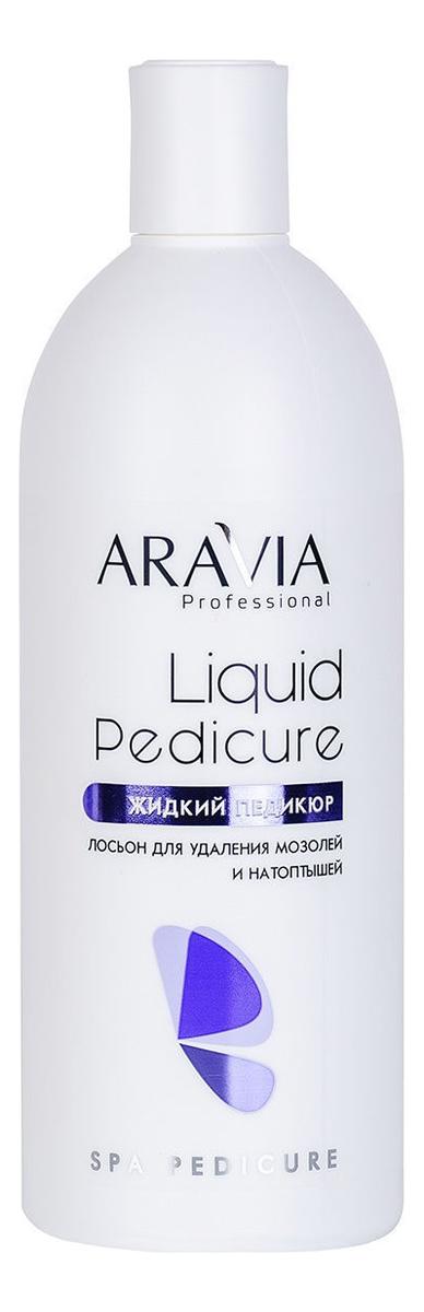 Купить Лосьон для удаления мозолей и натоптышей Жидкий педикюр Professional Liquid Pedicure: Лосьон 500мл, Aravia