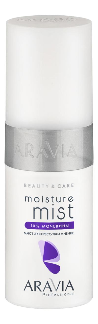 Купить Мист для лица с 10% мочевиной Экспресс-увлажнение Professional Moisture Mist 150мл, Aravia