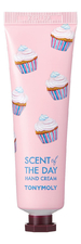Tony Moly Крем для рук Scent Of The Day Hand Cream So Sweet 30мл