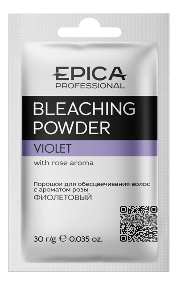 Порошок для обесцвечивания волос Bleaching Powder Violet: Порошок 30г