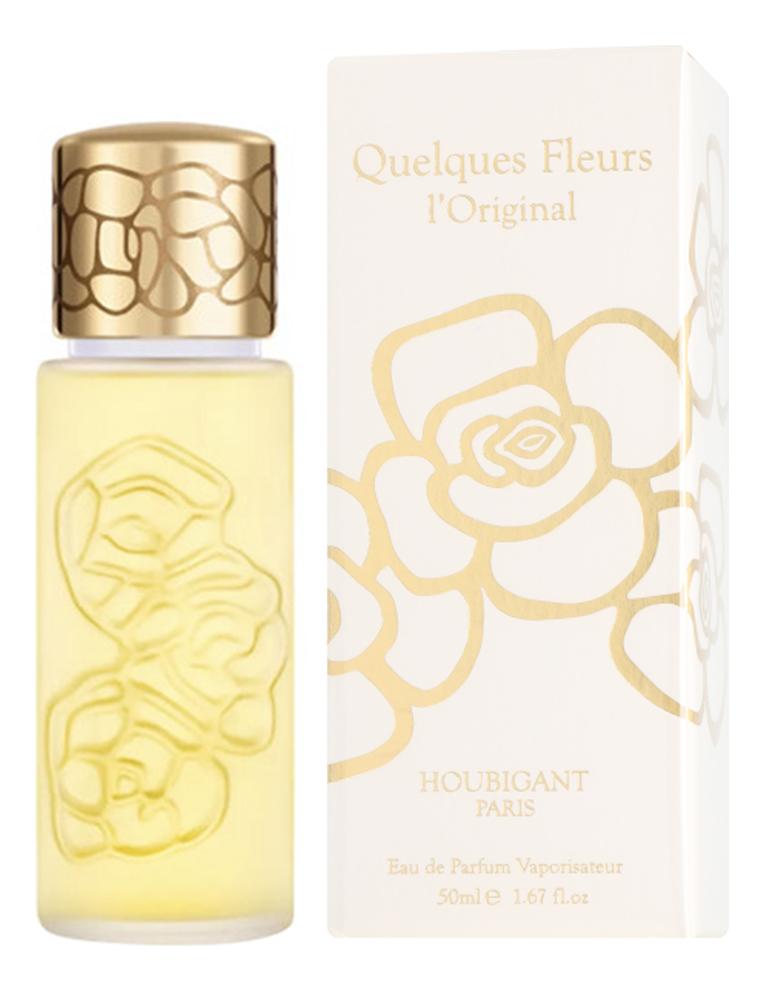 Quelques Fleurs l'Original: парфюмерная вода 50мл недорого
